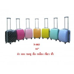 กระเป๋าเดินทาง16นิ้ว4ล้อ N003