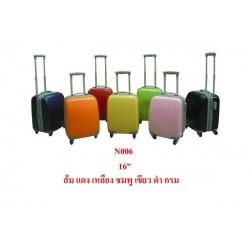 กระเป๋าเดินทาง16นิ้ว4ล้อ N006